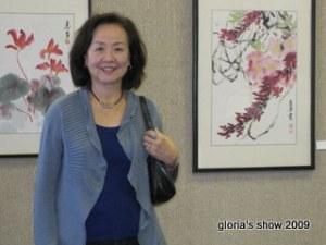 Gloria Whea-Fun Teng