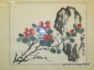 Gloria Whea-Fun Teng's Chinese Brush Painting