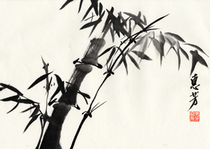 Chinese Brush Painting, Bamboo, Gloria Whea-Fun Teng