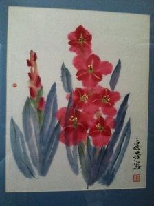 Snapshot of Chinese Brush Painting by Gloria Whea-Fun Teng, © 2013