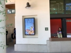 Digital signage in the front entrance courtyard area.